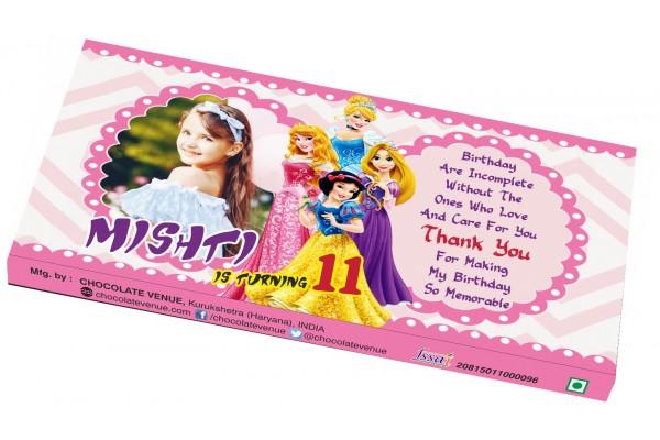 Birthday Return Gift-Customized Chocolate Bar Wrapper Princess Theme