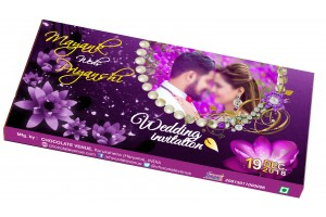 Wedding Invitations-Customized Chocolate Bar Wrapper -Purple Theme