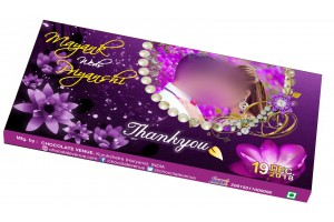 Wedding Return Gift - Customized Chocolate Bar Wrapper -Purple Theme