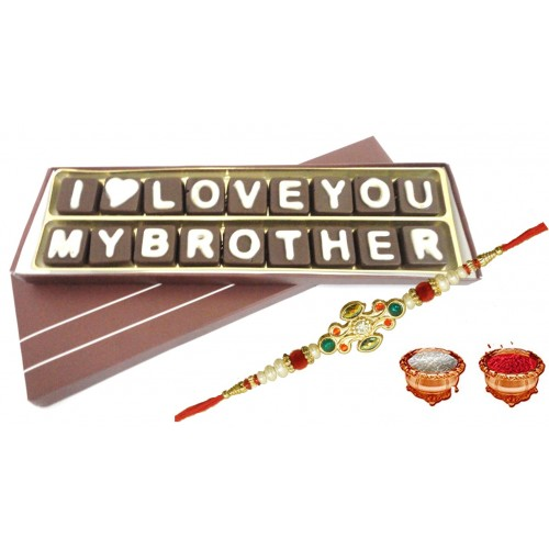 I Love You My Brother Chocolate Message With Rakhi Chocolatevenue