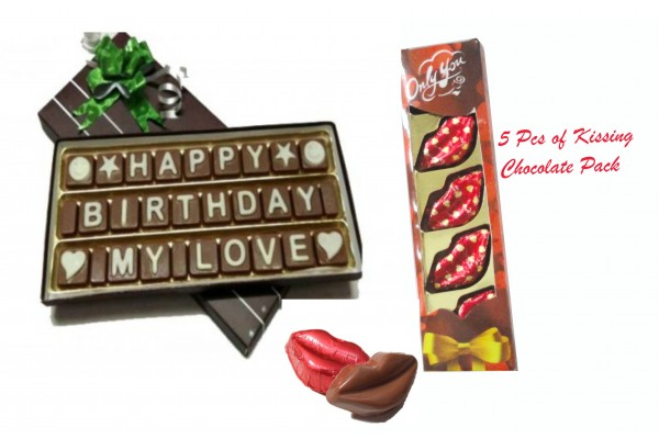 Presentable Happy Birthday My Love Chocolate Message with Kissing Lips Chocolate Pack